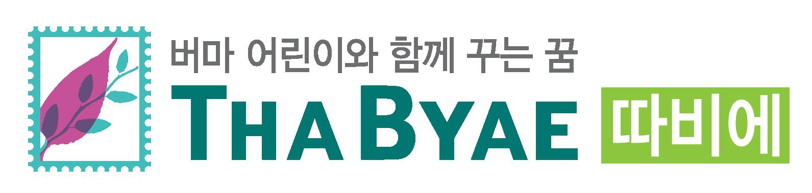 Thabyae